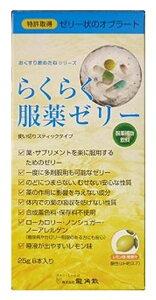 【龍角散】 らくらく服薬ゼリー スティックタイプ 25g×6本入【レモン味】