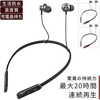 It supports iPhone Android for consecutive reproduction waterproofing wireless earphone both ears Bluetooth microphone sports high-quality sound magnet noise canceling sports long time for bluetooth earphone wireless 20 hours