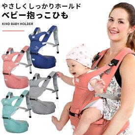 ベビー抱っこひも ベビーキャリア 赤ちゃん 抱っこ紐 ヒップシート 新生児 スリング やさしいコットン&クッションでやさしく抱っこ 赤ちゃん 出産祝い 人気 おしゃれ