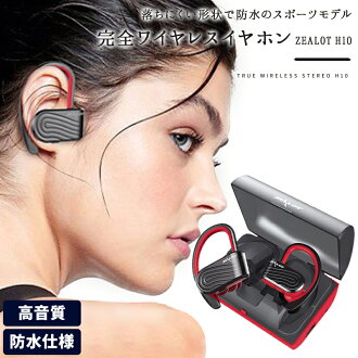 With wireless earphone Bluetooth earphone perfection wireless earphone microphone both ears high-quality sound earphone sports iPhone android smartphone-adaptive waterproofing Bluetooth running campaign charge case of high-quality sound