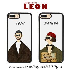 iphone ケース おもしろ LEON レオン iPhoneケース iphone6s ケース iphone7 ケース iPhone6 Plus ケース 耐衝撃 スマホケース アイフォン6S プラス カバー 軽量 おしゃれ