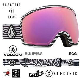 ELECTRIC 2020 ゴーグル エレクトリック EGG VOLCOM CO-LAB PINK JAPAN FIT