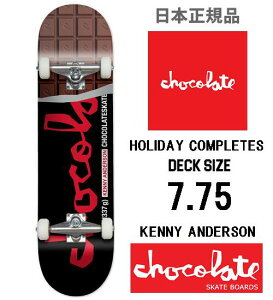 CHOCOLATE チョコレート スケートボード コンプリート KENNY ANDERSON COMPLETES