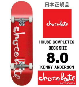 CHOCOLATE チョコレート スケートボード コンプリート KENNY ANDERSON COMPLETES 8inch