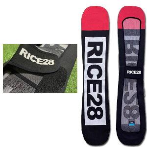 RICE28/ライス SOLECOVER KNIT eb's スノーボード ニットケース ソールカバー エビス 2022