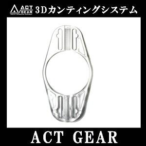 即出荷 ACT GEAR / アクトギア 3Dカンティングシステム アルペン スノーボード バインディング メール便対応