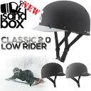 SANDBOX/サンドボックスヘルメット CLASSIC 2.0 LOW RIDER クラシック ウェイク スノーボード スケート スキー メンズ レディース ...