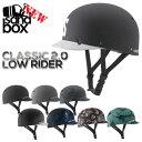 【送料無料】【あす楽対応】 SANDBOX/サンドボックスヘルメット CLASSIC 2.0 LOW RIDER クラシック ローライダー ツバ…