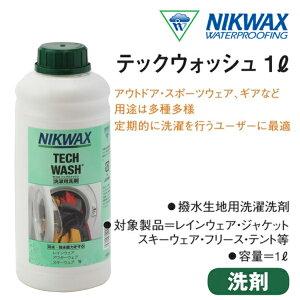 即出荷 NIKWAX / ニクワックス TECH WASH 1L テックウォッシュ 1リットル 洗濯用洗剤 防水 撥水 スノーボードウェア ウエア