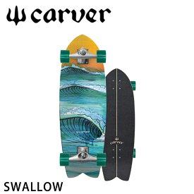 CARVER/カーバー SWALLOW スワロー 29インチ CX4トラック 日本正規品 サーフスケート ロンスケ サーフィン練習用 スケートボード スノーボード