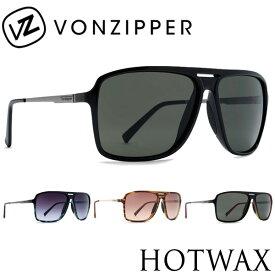 即出荷 サングラス VONZIPPER ボンジッパー / HOTWAX ホットワックス メンズ UVカット AE217028 サーフィン