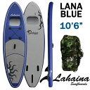 SUP サップ インフレータブルパドルボード ラハイナ / LAHAINA SUP 10'6 ラナ ブルー/LANA BLUE 窓付きト スタンドアップパドルボ...