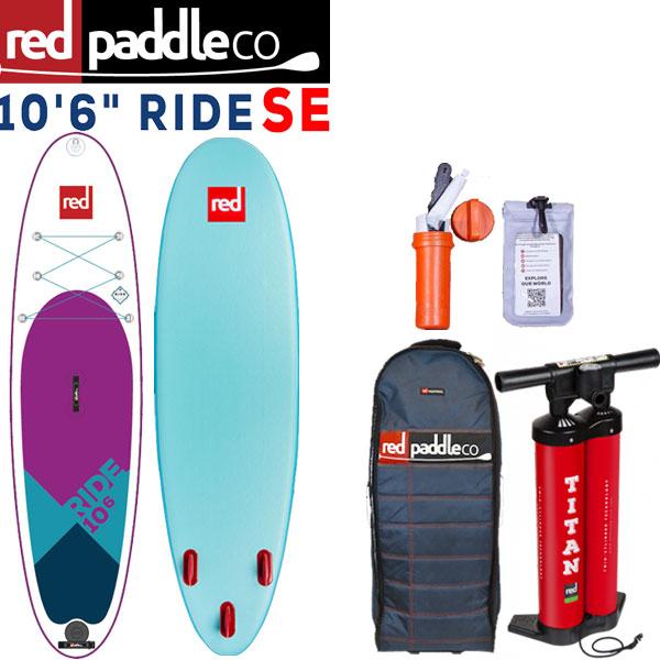 """RED PADDLE 10'6""""×32 RIDE Special edition MSL ALL ROUND / レッドパドル ライド SUP インフレータブル パドルボード サップ"""