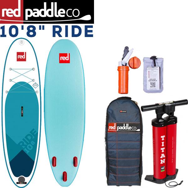 スタンドアップパドルボード レッドパドル ライド 10'8 インフレータブル サップ 大人 子供 RED PADDLE RIDE 10'8 2019