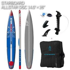 スタンドアップパドルボード スターボード オールスター 14'0 X 26 SUP サップ インフレータブル 大人 子供 STARBOARD ALL STAR 14'0 X 26 2020 取寄せ商品
