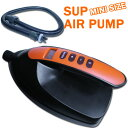 即出荷 電動ポンプ サップ エアーポンプ インフレータブル サップ 大人 SUP AIR PUMP HT-781