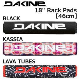 即出荷 DAKINE Rack Pad / ダカイン サーフボード キャリア ラックパッド 2個1セット サーフィン カー用品 サーフボード AJ237-970