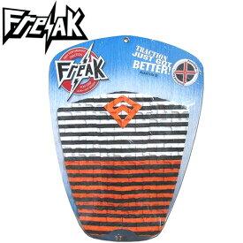 即出荷 デッキパッド フリーク/FREAK ファントム2 PHANTOM2 サーフィン スキム テールパッド デッキパッチ