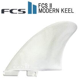 FCS2 フィン MODERN KEEL TWIN SET PC TRI FIN / エフシーエス2 トライ フィン サーフボード サーフィン ショート