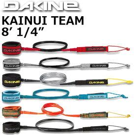 即出荷 リーシュコード ダカイン カイヌイチーム 8X1/4 サーフィン サーフボード ショートボード DAKINE KAINUI TEAM 8X1/4 2020AI237-861