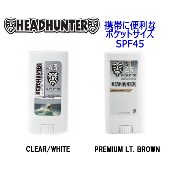 あす楽対応 FACE STICK 日焼け止め HEADHUNTER / ヘッドハンター SPF45 フェイススティック メール便 290円