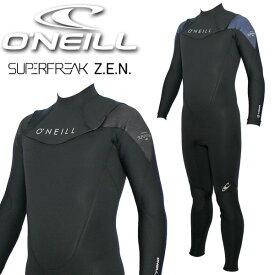 ウェットスーツ オニール スーパーフリーク ゼン ノンジップ 3mm サーフィン O'NEILL SUPERFREAK Z.E.N. ノンジップ 2020WF-7260