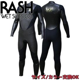 ウェットスーツ ラッシュ 2019 ラッシュ ウェットスーツ MT リミテッド 3.5mm サーフィン ウエット 大人 RASH 2019 RASH WET SUITS MT LIMITED 3.5mm 2019