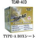 即出荷 TEAR-AID / ティアエイド BOXシート TYPE-A リペア用品 サーフィン