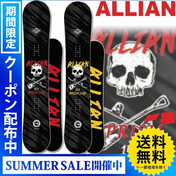 【送料無料】18-19 ALLIAN/アライアン PRISM LTD プリズム メンズ 板 スノーボード 予約商品 2019