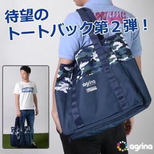アグリナ/agrina_マリーノトートバッグ〜フットサルウェア