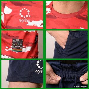 アグリナ/agrina_ag-0270--0275_カモエンカントプラクティスシャツ上下セット〜フットサルウェア