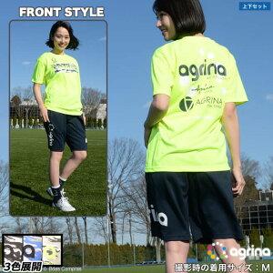 アグリナ/agrina_エナモラドカモプラクティスシャツ上下セット〜フットサルウェア