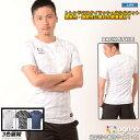 アグリナ トレーニングシャツ [ag-0420 ラヤグラプラクティスシャツ] agrina フットサル ウェア プラシャツ 半袖 agrina クルーネック…