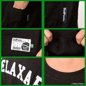 ダウポンチ/dalponte_dpz-rx74_ポケットTシャツ〜フットサルウェア
