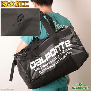 ダウポンチ/dalponte_防水ダッフルバッグ〜フットサルウェア