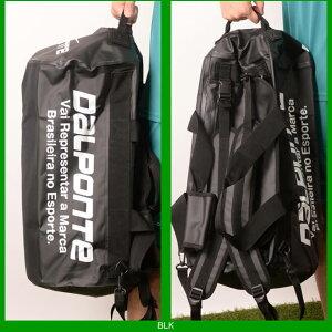 ダウポンチ/dalponte_dpz-86_防水ダッフルバッグ〜フットサルウェア