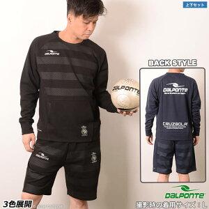 ダウポンチ/dalponte_トレーニングスウェットクルーネックシャツ上下セット〜フットサルウェア