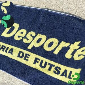 デスポルチ/desporte_フェイスタオル〜フットサルウェア