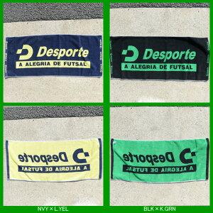 デスポルチ/desporte_dsp-tow01_フェイスタオル〜フットサルウェア