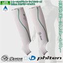 doron x phiten(ドロン x ファイテン) d-0140 トレーニングラインライフシリーズUnisexリカバリーソックス 【ネコポス不可】- インナ…