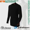 doron x phiten(ドロン x ファイテン) d-1010 ヒートエックス30 ハイネックシャツ【送料無料】 【メール便不可】 - インナーウェアー…