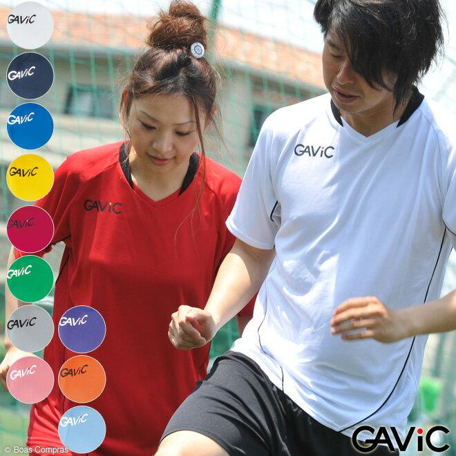 ガビック フットサル ウェア [ga-6102 ゲームトップ] gavic フットサル Tシャツ フットサルウェア チームオーダー対応 【ネコポス対応】
