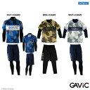 ガビック プラ&インナー上下 [ga-8010--8236 プラシャツ&インナー上下セット] gavic プラクティスシャツ フットサル Tシャツ フット…