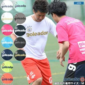 【フットサルチームオーダー対応】goleador/ゴレアドールG-440プラクティスTシャツ【ネコポス対応】-フットサルウェアーフットサルウェア