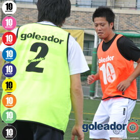 【送料無料】ゴレアドール アクセサリー [g-276 ナンバービブス(10枚 1セット)]フットサル アイテム- goleador フットサルウェアー 【ネコポス不可】