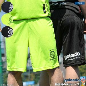 goleador/ゴレアドール_g-957_プラパンツ