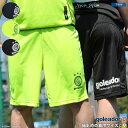 ゴレアドール プラシャツ [g-957 プラパンツ] フットサル ハーフパンツ 【メール便対応】- goleador フットサルウェア…