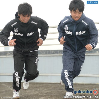 It supports ゴレアドールジャージ top and bottom set [g-1581--1546 ジャージピステ reshuffling parka top and bottom set] goleador futsal jersey foot salve chin rare Dole jersey team order
