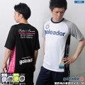 ゴレアドール/goleador_サイドメッセージプラシャツ〜フットサルウェア