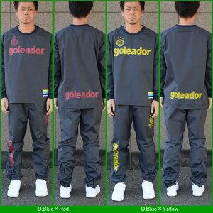 ゴレアドール/goleador_g-bf2018_ボアコン限定ピステ上下セット〜フットサルウェア